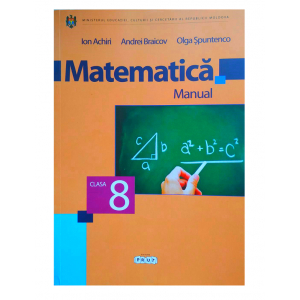 Image Matematică. Manual cl.8